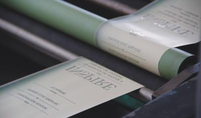 OCT Season 2015 foil stamping on press - printed at GK Craig